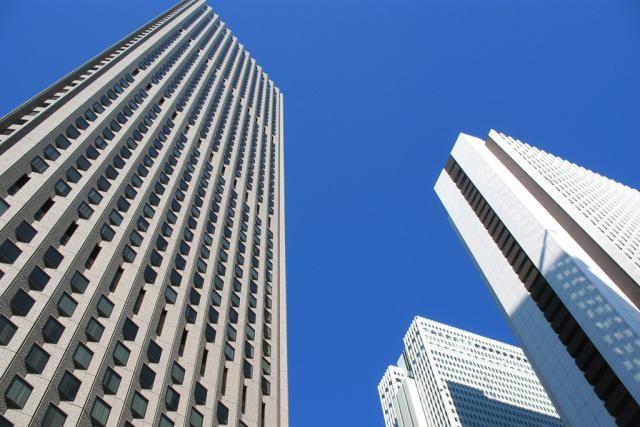 Sompo International, dont on aperçoit le siège à Tokyo sur la gauche de la photo, est l'un des trois plus gros assureurs non-vie du Japon. (Photo: Licence C.C.)