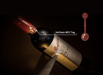 Le «Bin407» est équipé, depuis juillet, d'une étiquette NFC, qui permet de tout savoir de la bouteille... et d'éviter les nombreuses contrefaçons des vins recherchés. Une technologie de VeChain, présente au Luxembourg depuis un an et demi. (Photo: Penfolds)